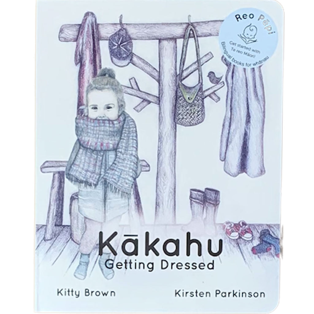 Te Reo Childrens Book | Kakahu - Getting Dressed