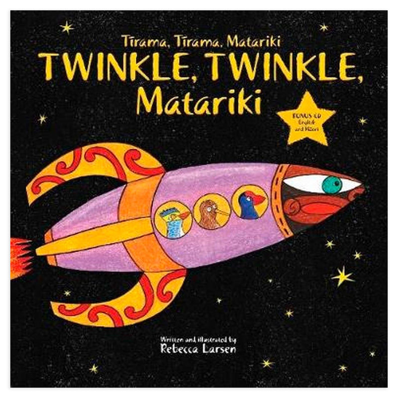Te Reo Childrens Book | Twinkle Twinkle Matariki - With Bonus CD