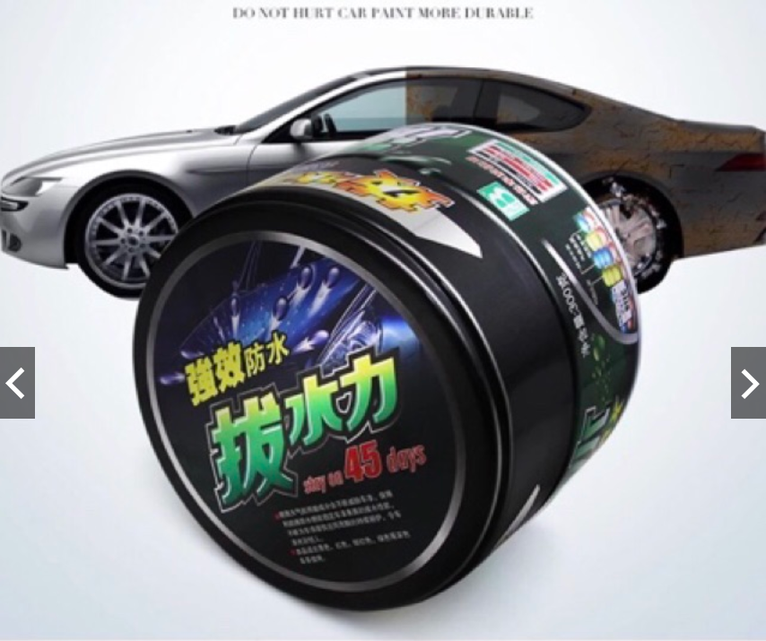 Hydrophobic Waterproof Car Wax W/Free MicroFiber Towel