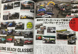 A-cars Japanese Car Magazine American Cars Long Beach Classics 12/2015 p162