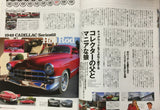 A-cars Japanese Car Magazine American Cars Cadillac Series62 12/2015 p52