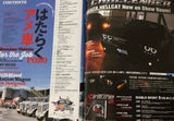 A-cars Japanese Car Magazine American Cars Table Of Contents 6/2016 p12
