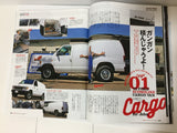 A-cars Japanese Car Magazine American Cars Ford Econoline Cargo Van 6/2016 p50