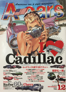 A-cars Japanese Car Magazine American Cars December 2015