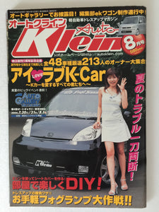 Auto Klein Magazine Kei Car Dress Up And Custom JDM Japan August 2004 Front Cover