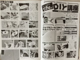 Auto Klein Magazine Kei Car Dress Up And Custom JDM Japan August 2004 DIY Side Marker Install