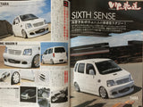 Auto Klein Magazine Kei Car Dress Up And Custom JDM Japan August 2004 Sixth Sense Suzuki Wagon R Tiara