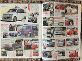Auto Klein Magazine Kei Car Dress Up And Custom JDM Japan August 2004 Continue Coverage Of Owner Vehicles