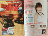 Auto Klein Magazine Kei Car Dress Up And Custom JDM Japan August 2004 Cover Girl Interview