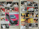 Auto Klein Magazine Kei Car Dress Up And Custom JDM Japan August 2004 Painting And Body Work