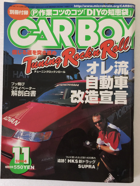 Car Boy Japanese Custom Car Magazine JDM Japan November 2004 Front Cover