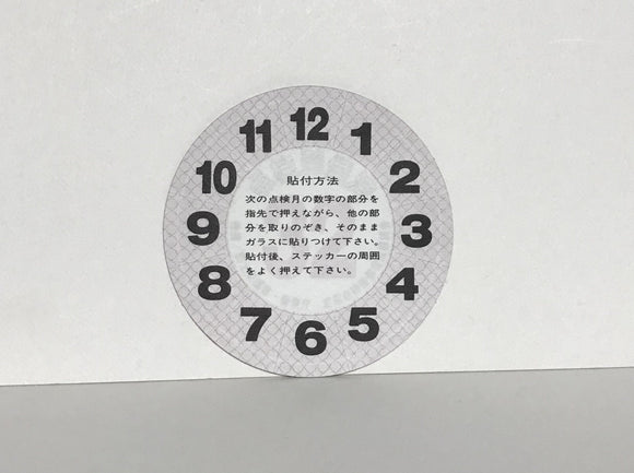 Clock Tenken Sticker Hesei 32(2021)Front