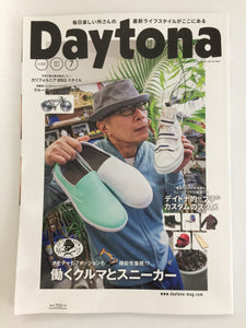 Daytona Magazine Car and Lifestyle with Tokoro San Japan July 2017