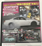 Drift Tengoku The Movie DVD October 2016 JDM Japan Front Back Cover
