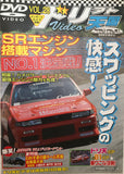 Drift Tengoku Vol.28 DVD JDM Japan