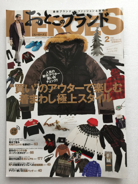 Heroes Mens Fashion Japanese Magazine February 2016 Vol.142