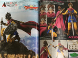 HobbyJapan Japanese Magazine Hobby Model Figures 1/2019 Dragon Quest