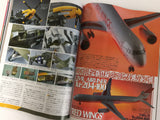 HobbyJapan Japanese Magazine Hobby Model Figures 1/2019 Civil Airliner Red Wings