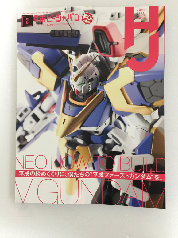 HobbyJapan Japanese Magazine Hobby Model Figures 2/2019