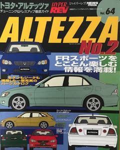 Hyper Rev Vol.64 Toyota Altezza No. 2 Front