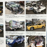 Itasha Graphics February 2016 Vol. 26 Geibun Mook Car Show