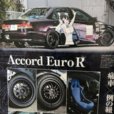 Itasha Graphics February 2016 Vol. 26 Geibun Mook Accord Euro R