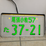 JDM Japanese License Plate Light Box LED Yellow Front View Lighted With Example Plate 2