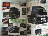 KTruck Parts Book JDM Japan Vol. 13 2016 Hello Special K Truck
