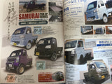 K Truck Parts Book Magazine JDM Japan Vol. 13 2016 Samurai Pick Up Series