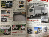 K Truck Parts Book Magazine JDM Japan Vol. 13 2016 Yokohama Exterior Crane For Truck