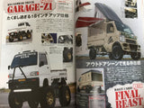 K Truck Parts Book Magazine JDM Japan Vol. 13 2016 Garage Z1 Monster Truck