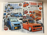 KStyle Japanese Car Magazine Blue Wagon R Orange Lapin 7/2016 p38