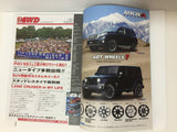 Lets Go 4WD Japanese Off-road Magazine Custom Parts Table Of Contents December 2015 p22