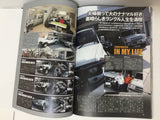 Lets Go 4WD Japanese Off-road Magazine Custom Parts Three White Land Cruiser  December 2015 p90