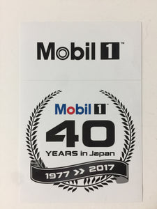 Mobil1 40 Years in Japan Sticker JDM Japan Front