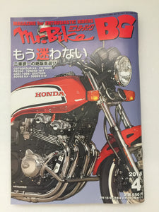 Mr. Bike BG Motorcycle Magazine For Enthusiastic Riders Japan April 2018
