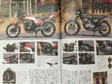 Mr. Bike BG Motorcycle Magazine For Enthusiastic Riders Japan Old Honda BikesApril 2018