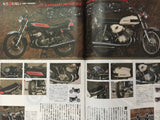Mr. Bike BG Motorcycle Magazine For Enthusiastic Riders Japan Kawasaki 500SSS  April 2018