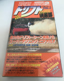 Option/Option2/Drift Club Video Vol. 4 VHS JDM Japan Case