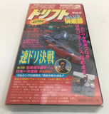 Option/Option2/Drift Club Video Vol. 6 VHS JDM Japan Case