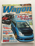 Option Wagon Jdm Japanese Hi Performance Monthly Car Magazine December 2004 Vol.49