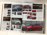 StyleWagon Japanese Custom Car SUV Magazine Prius Custom Parts July 2016 p148