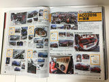 StyleWagon Japanese Custom Car SUV Magazine ACG 2016 Car Show July 2016 p170
