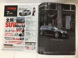 StyleWagon Japanese Custom Car SUV Magazine Table Of Contents July 2016 p18