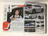 StyleWagon Japanese Custom Car SUV Magazine Cover Girl NMB48 July 2016 p34