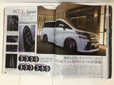 StyleWagon Japanese Custom Car SUV Magazine MTS Japan SSL5 July 2016 p84