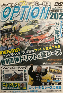 Video Option Vol.202 DVD JDM Japan