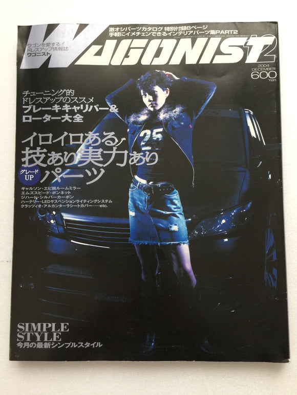 Wagonist Magazine JDM Japan Custom Car And Van Japanese December 2004 Front Cover