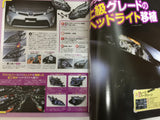 Wagonist Magazine JDM Japan Custom Car And Van Japanese August 2015 Toyota Prius Custom Head Lights