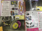 Wagonist Magazine JDM Japan Custom Car And Van Japanese August 2015 Custom Suspension Set Up Paint